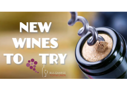 The NEW WINE TO TRY!