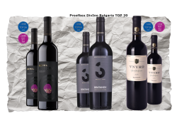 Proefbox: DiVino TOP20 Bulgarian wines