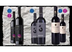 Proefbox: DiVino TOP20 Bulgarian wines