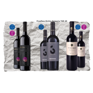 Tasting box x6 bottles: DiVino TOP 20 Bulgarian wines 2020