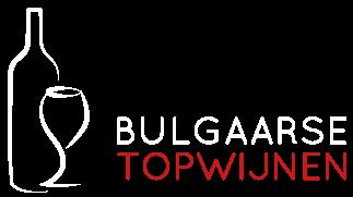 Bulgaarse Topwijnen